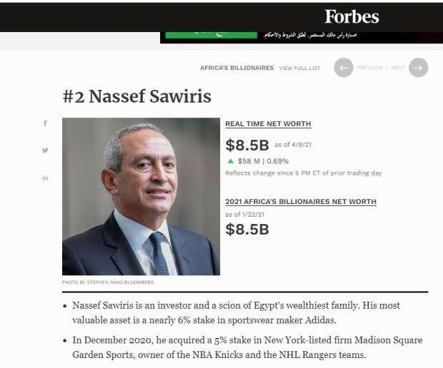 25588 41 - قفزة مفاجئة في ثروة ملياردير مصري خلال 24 ساعة