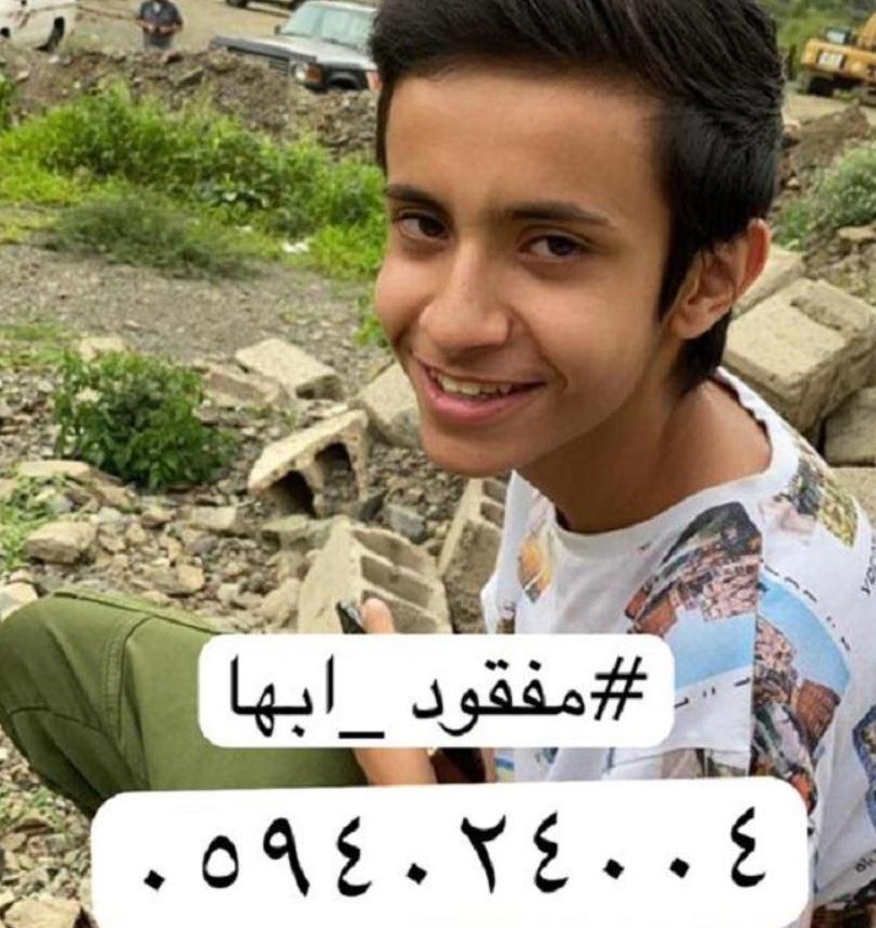 653 - إختفاء فتى في ظروف غامضة بأبها