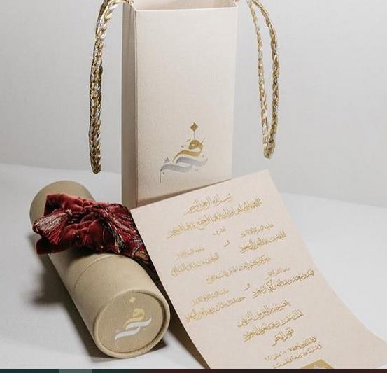 da4a5012 c1d0 45a0 bb3e ba88ae921eb0 - لمسات تراثية في حفل زفاف الأميرة حصة بنت سلمان؟- فيديو وصور