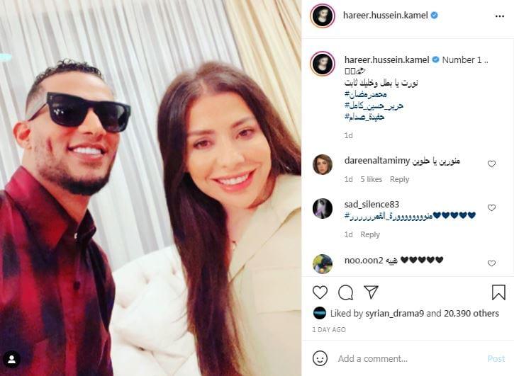 محمد رمضان يثير التساؤلات بعد حذف صوره مع حفيدة صدام حسين