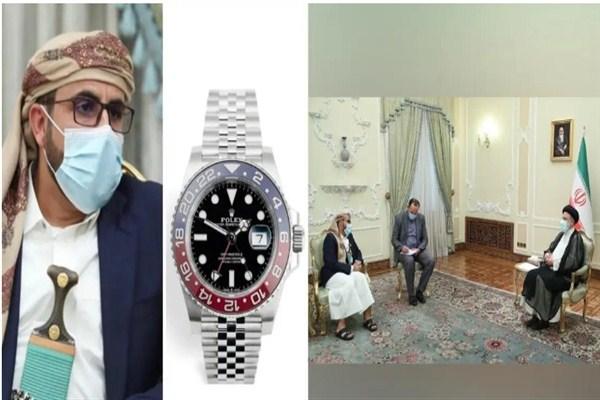 5845 600 x 400 - تعرف على سعر الساعة التي كان يرتديها ناطق ميليشيا الحوثي خلال لقائه برئيس إيران الجديد