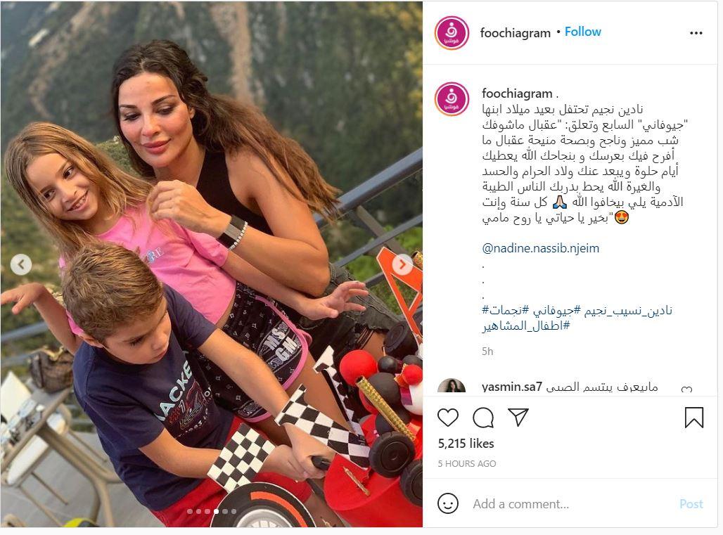 011 1 - نادين نجيم تحتفل بعيد ميلاد ابنها: ما في شي بيفرقني عنك غير الموت
