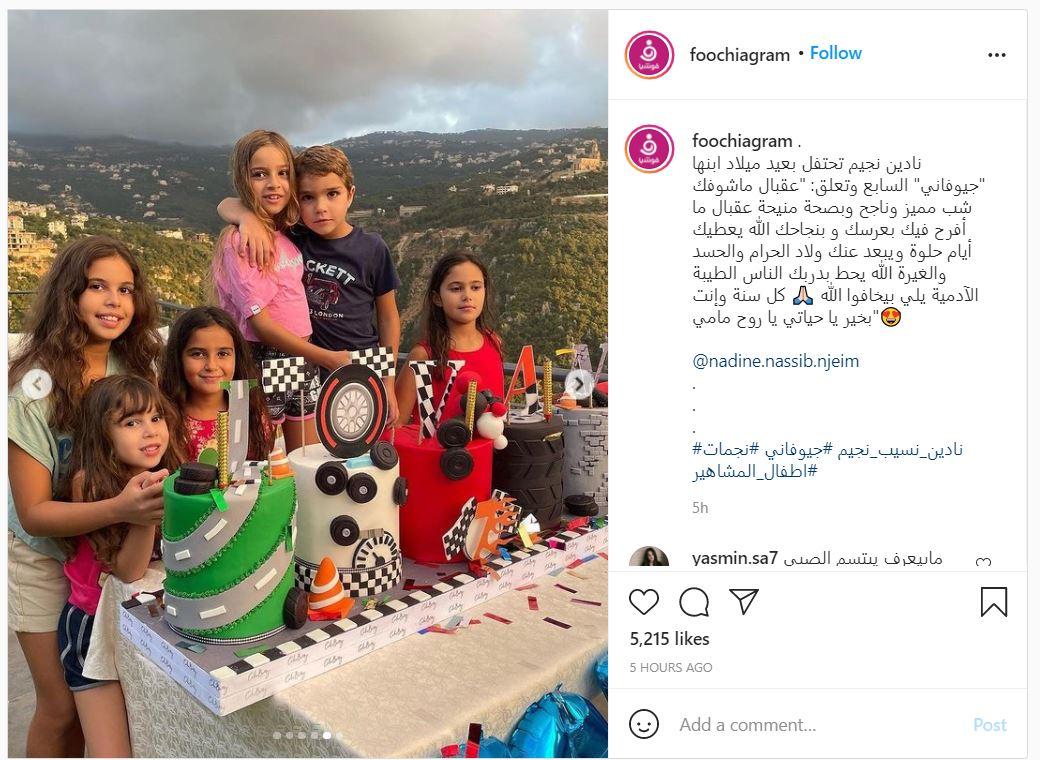 01111111111 1 - نادين نجيم تحتفل بعيد ميلاد ابنها: ما في شي بيفرقني عنك غير الموت