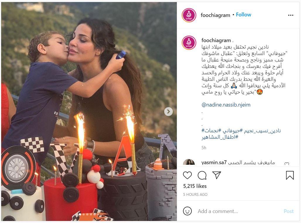 01501 - نادين نجيم تحتفل بعيد ميلاد ابنها: ما في شي بيفرقني عنك غير الموت