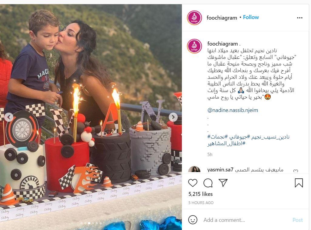 444444444 1 - نادين نجيم تحتفل بعيد ميلاد ابنها: ما في شي بيفرقني عنك غير الموت