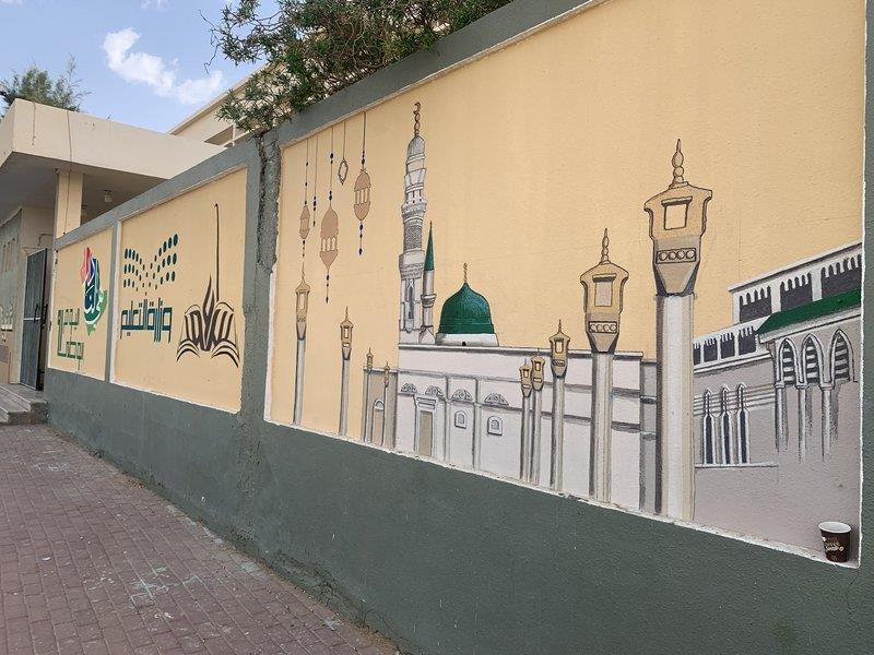 15f9da21 c33f 428e 8dc3 d90f0e93a5fb - استغل موهبته في تجميل المدرسة.. معلم يحول الأسوار إلى لوحات فنية
