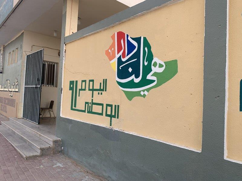 d14e3232 2c55 4c01 b65b f105fd5e83eb - استغل موهبته في تجميل المدرسة.. معلم يحول الأسوار إلى لوحات فنية